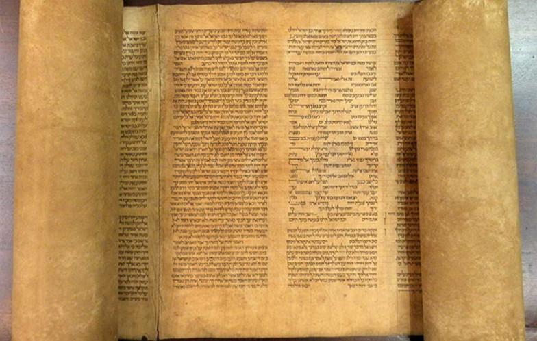 L'antica Torah di Bologna